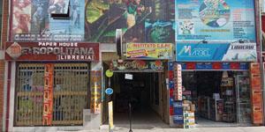 Sucursal Cochabamba